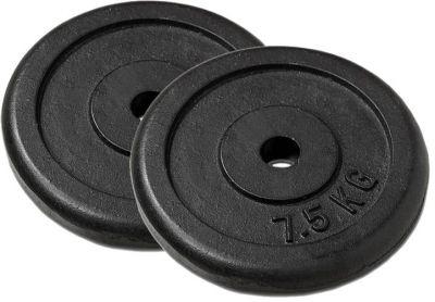Súlytárcsa súlyzóhoz 7,5 kg, 2db
