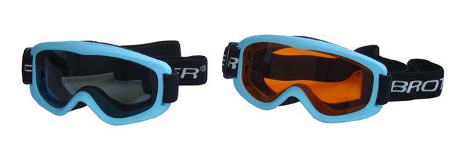 3679b5df2e Síszemüveg BROTHER gyermek - kék